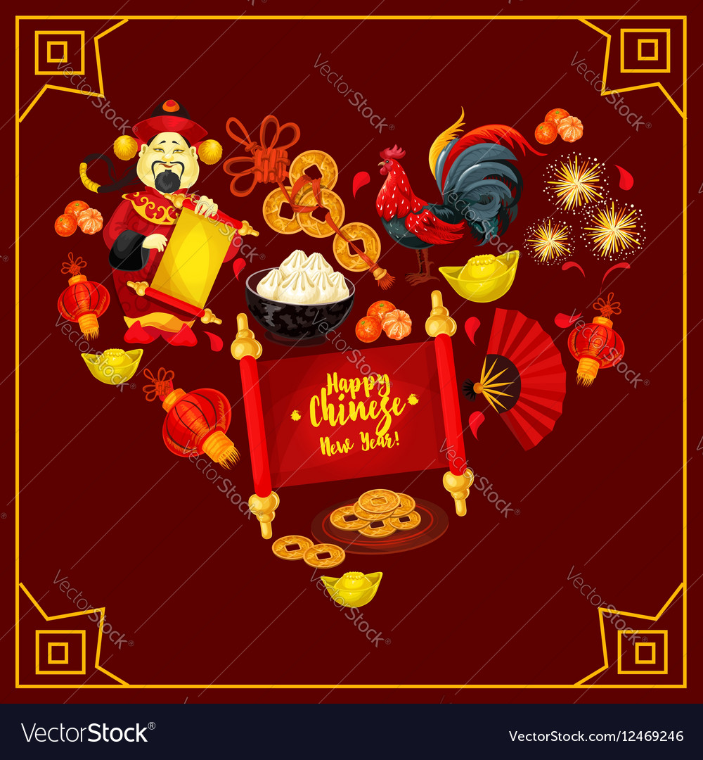 Heart With Chinese New Year Traditional Symbols Vector Image