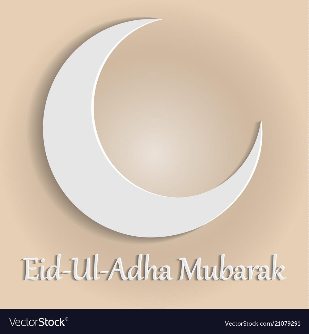 Eid ul adha mubarak moon background