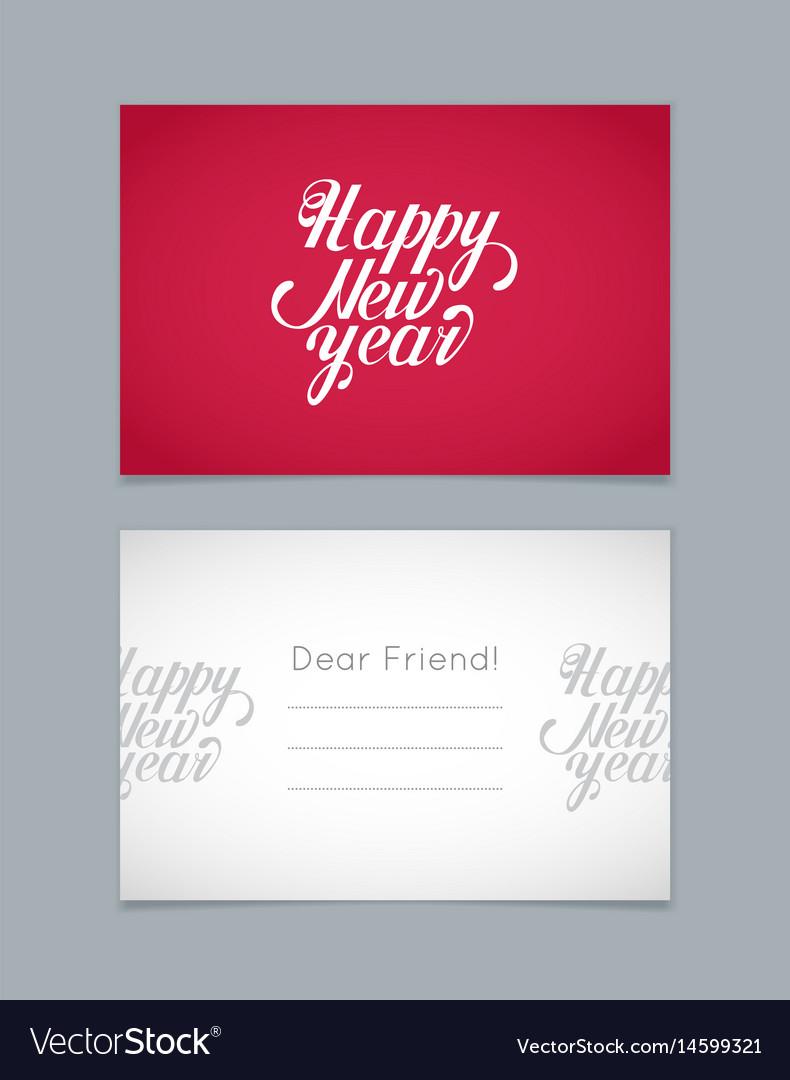 Happy new year celebration invitation