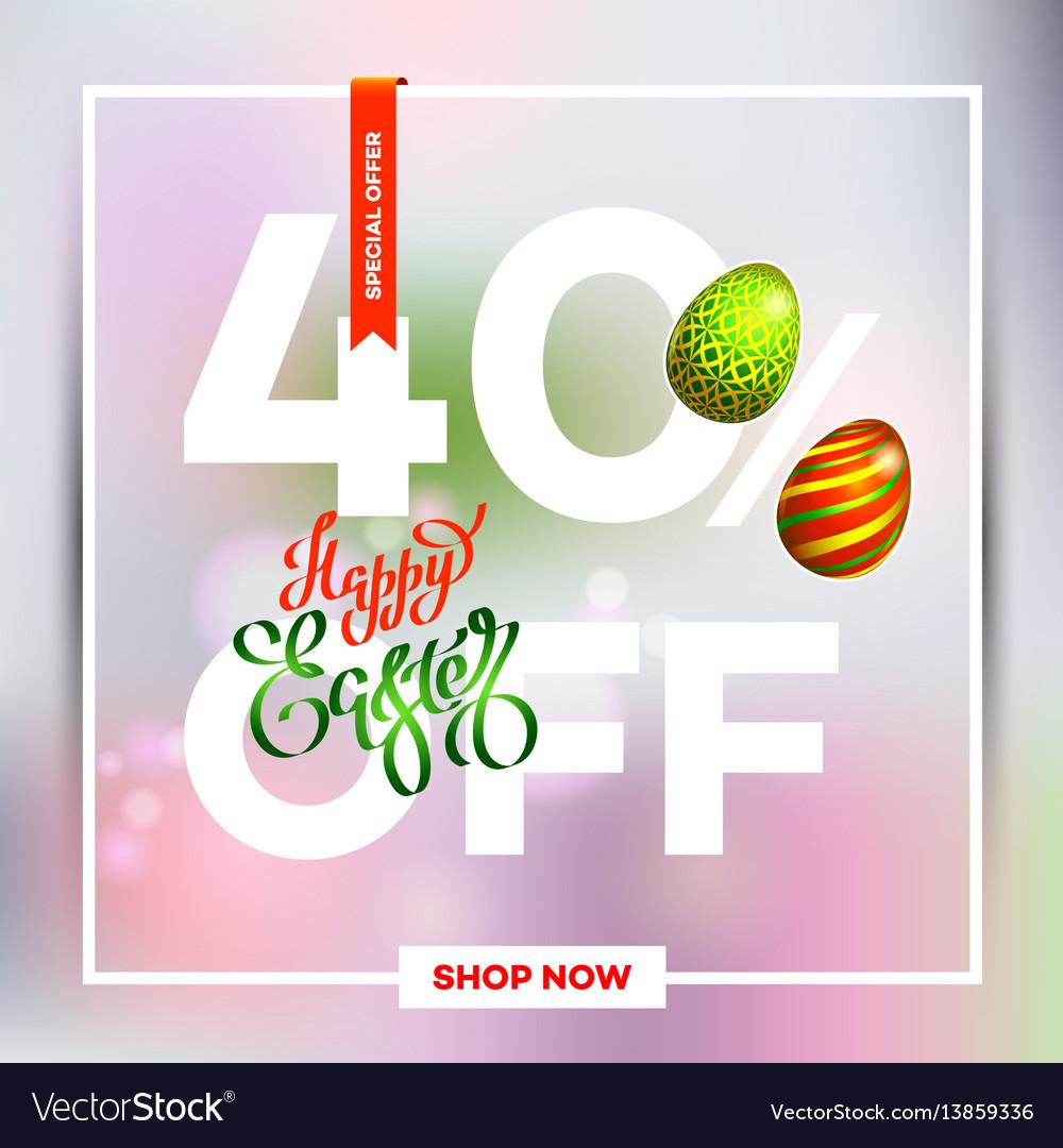 Easter egg sale banner background template 8 vector image