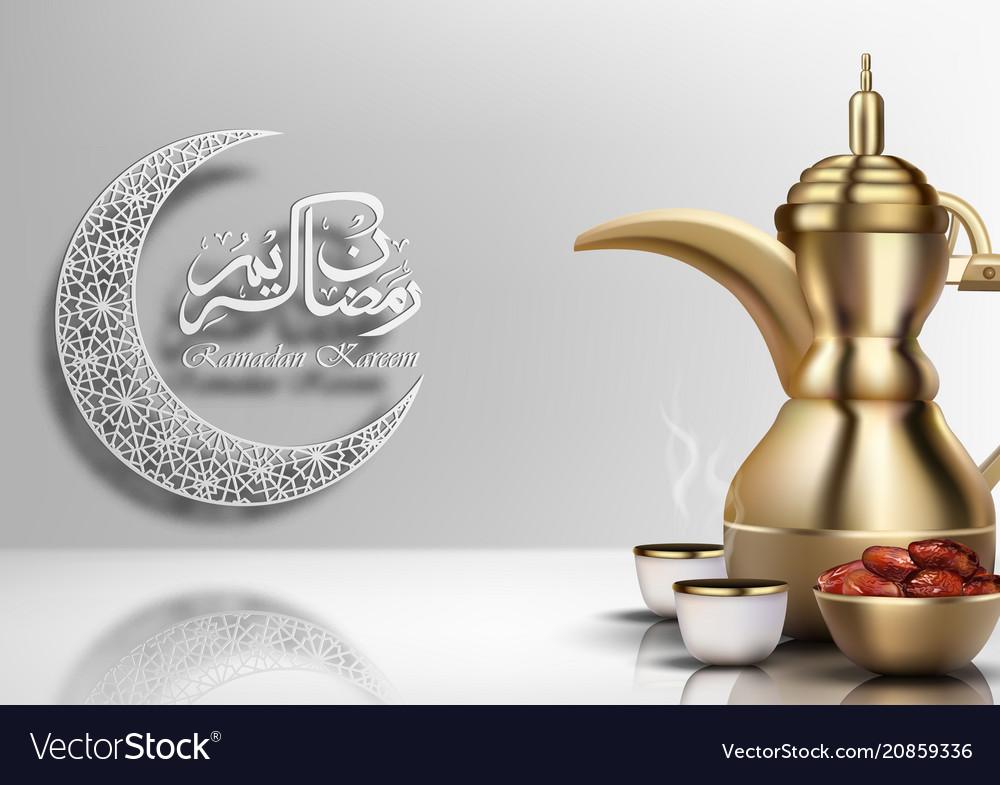 Ramadan kareem iftar party celebration traditiona