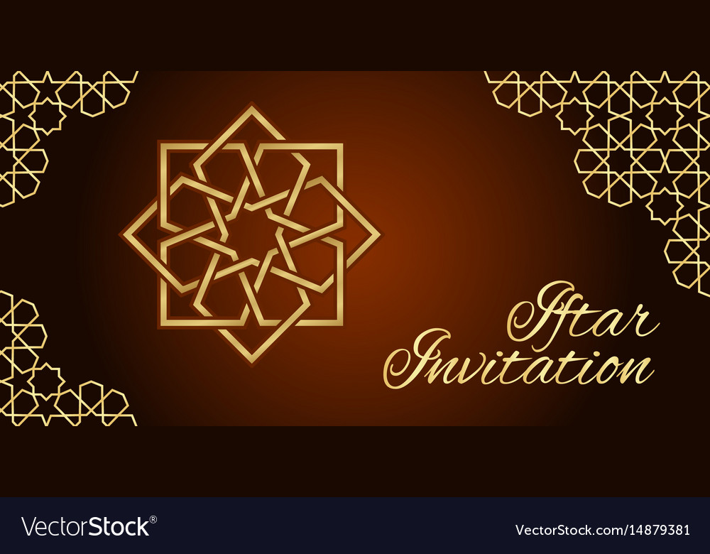 Iftar invitation card royalty free vector image iftar invitation card vector image stopboris Image collections