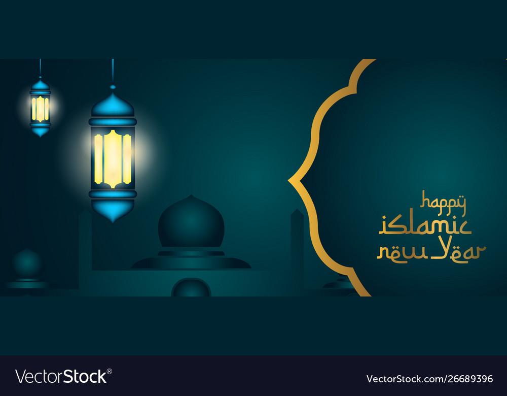 Islamic New Year Muharram Background Banner Vector Image