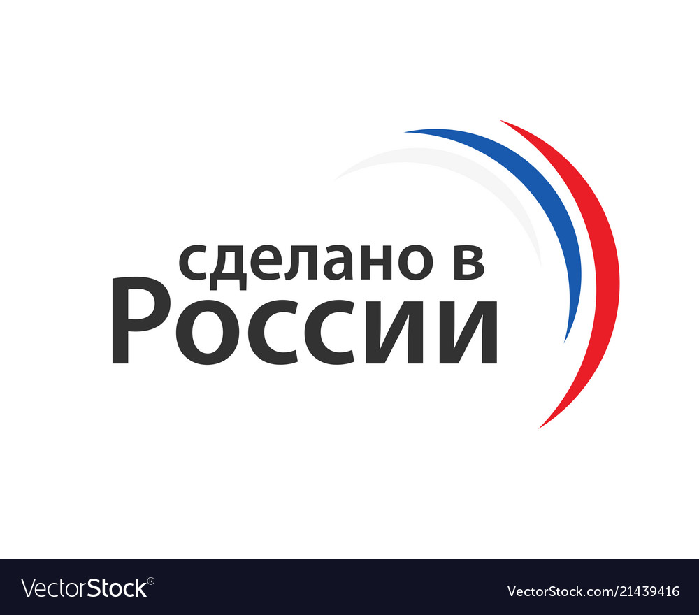 Made in russia simple symbol with russian