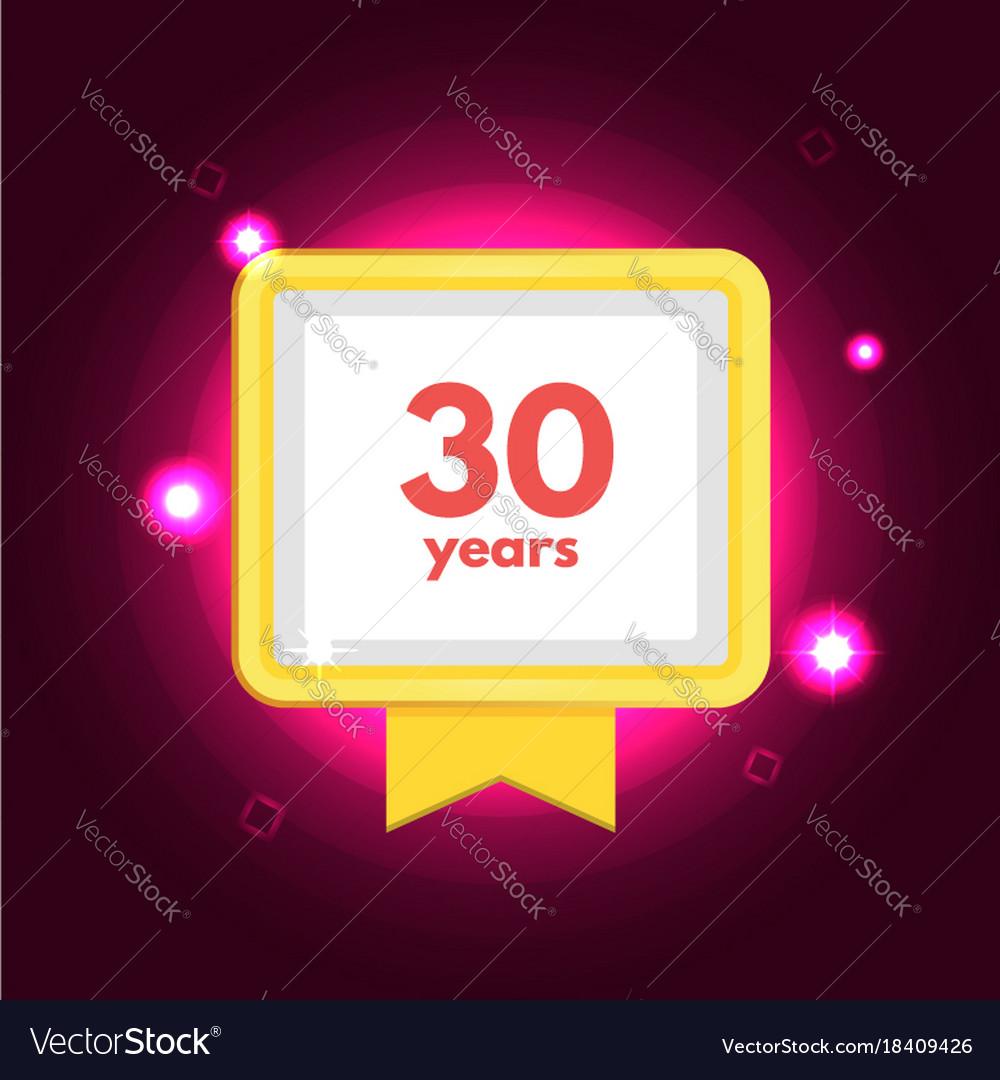 Anniversary 30 icon