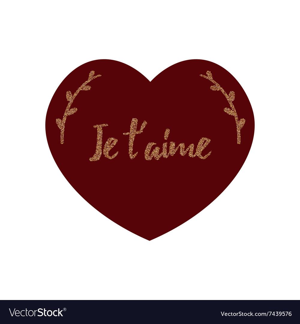 Открытки любимому на французском, международный день