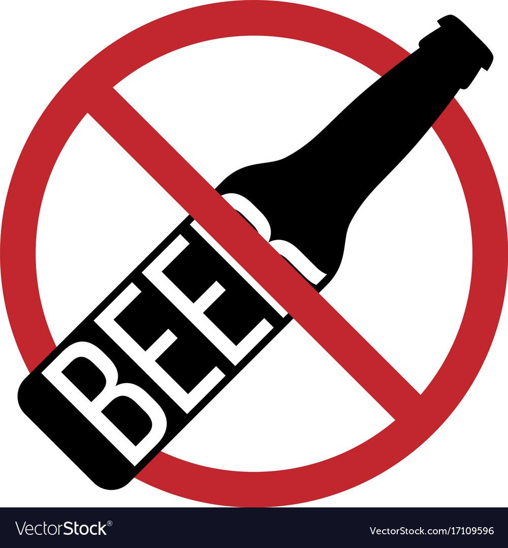 Стоп алкоголю картинка