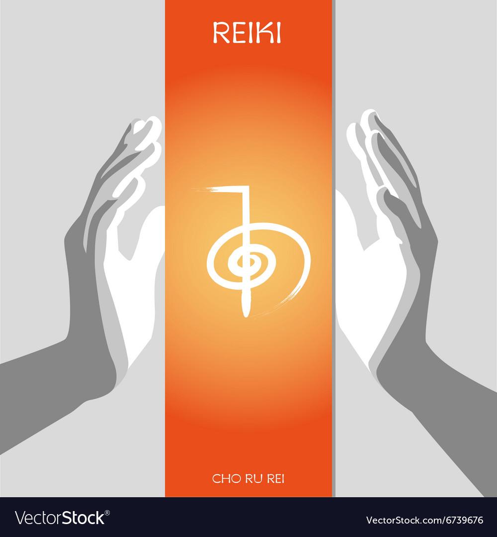 Reiki Symbols Cho Ku Rei Royalty Free Vector Image