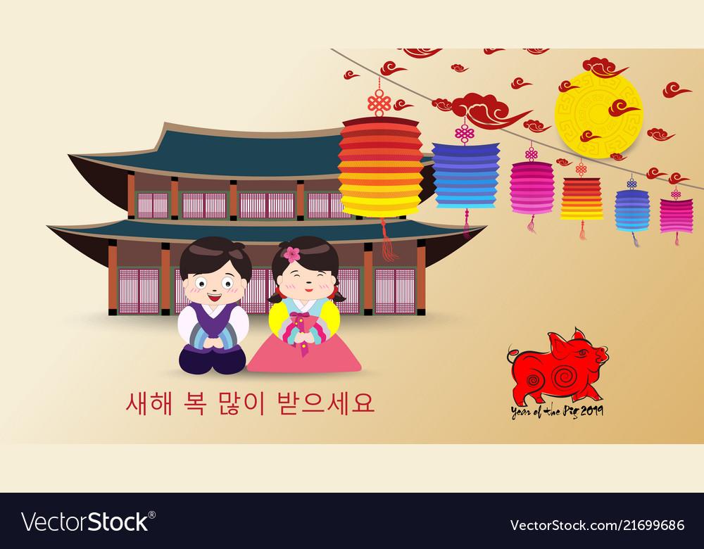 cherry blossom background korea new year korean vector image vectorstock