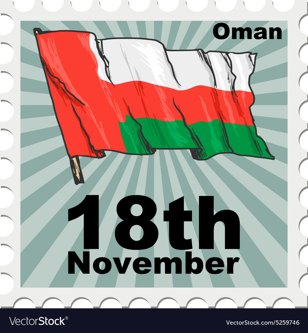Post stamp of national day of Oman