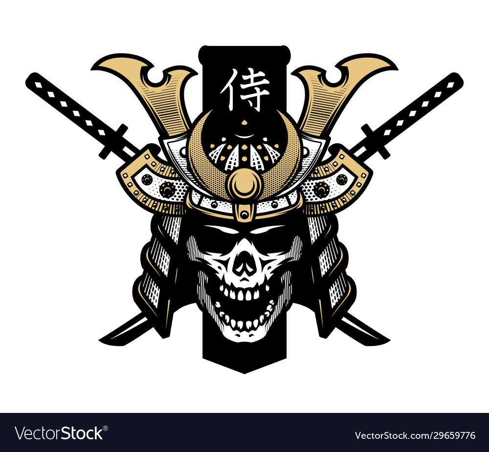 Skull samurai helmet and two swords