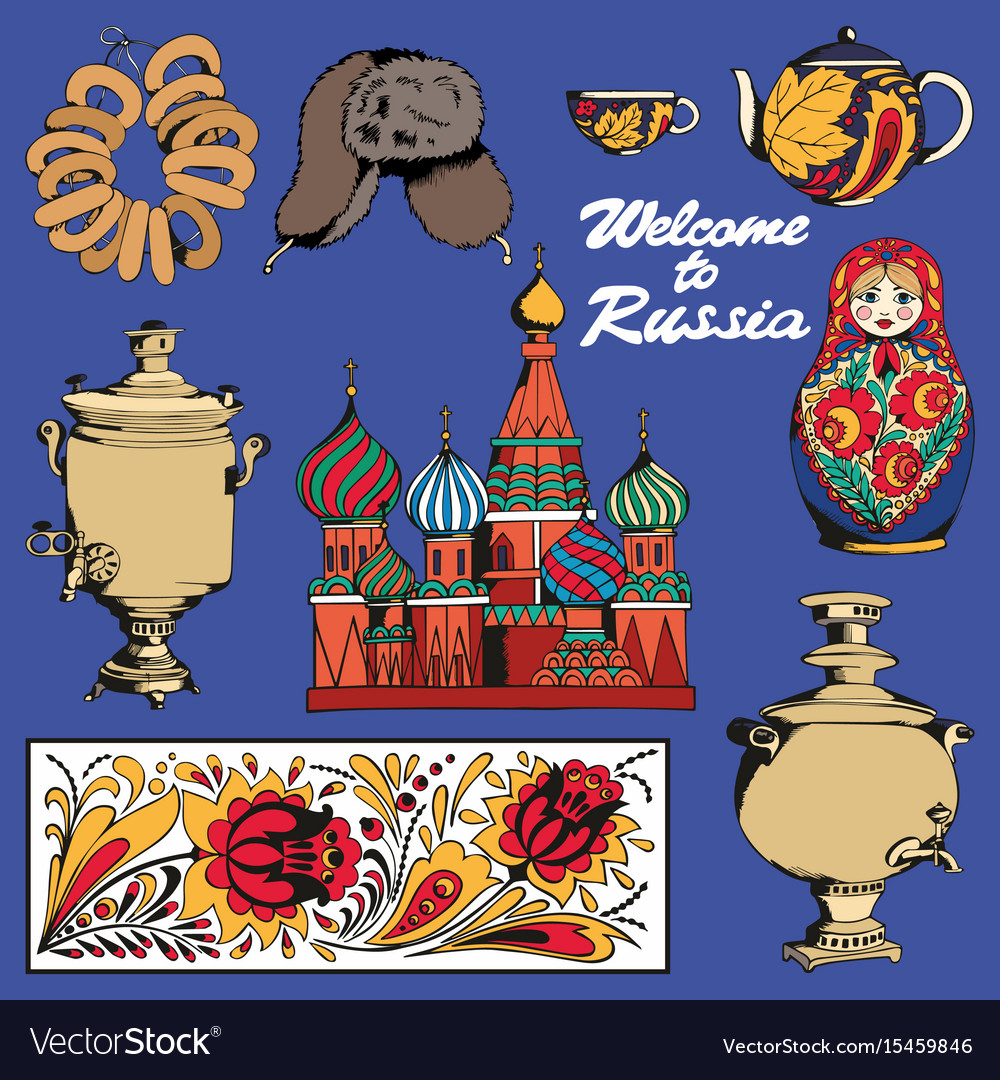 Traditional Symbols Of Russia Set Of Royalty Free Vector