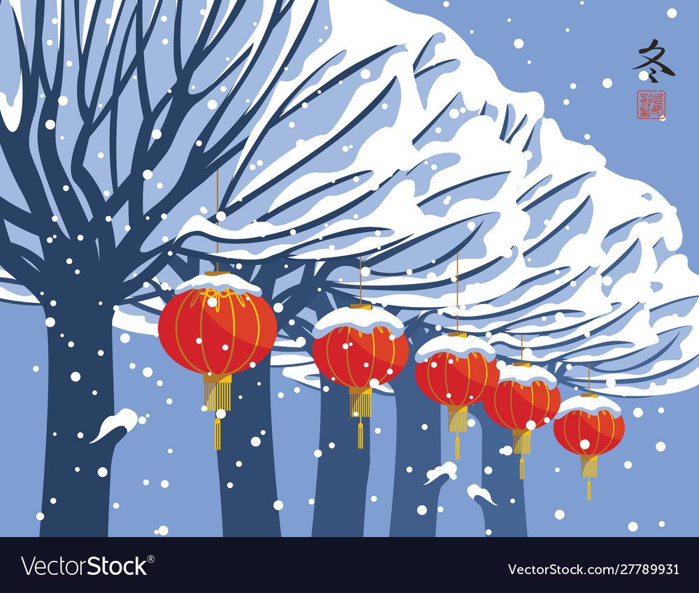 Winter landscape with trees and red paper lanterns