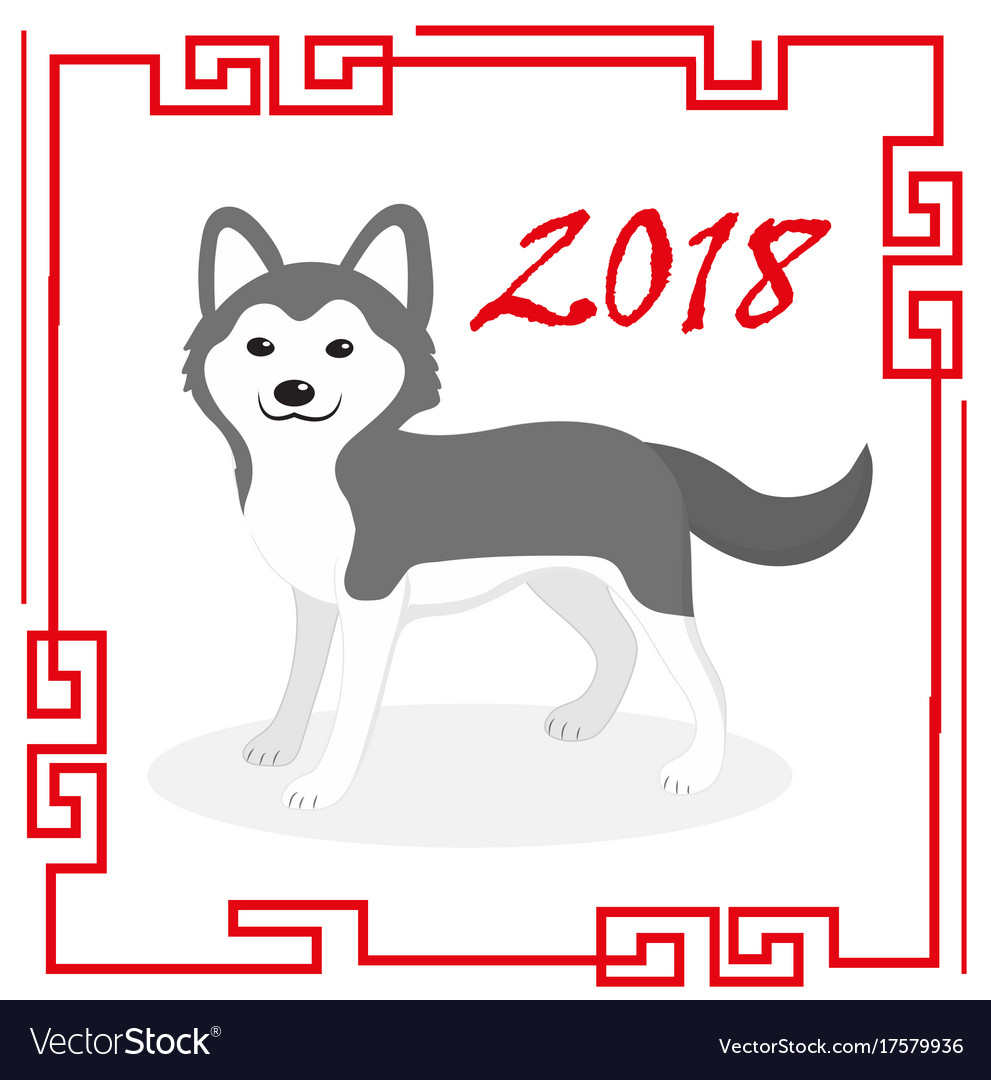 Happy chinese new year 2018 greeting card with a