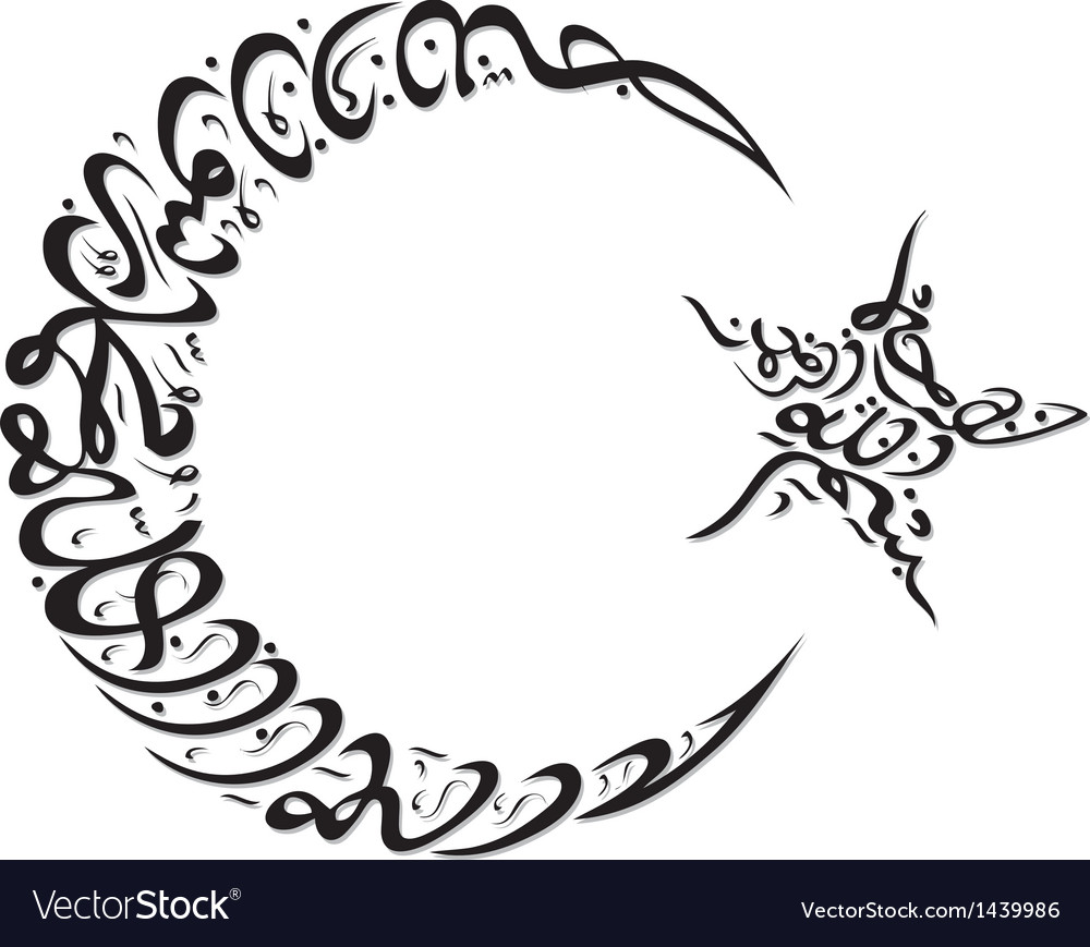Crescent Moon Black vector image