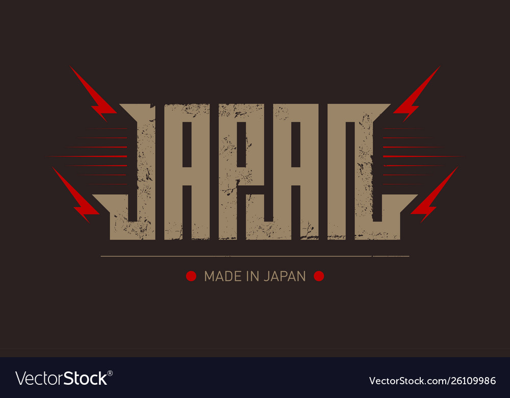 Made in japan label or t-shirt print lettering