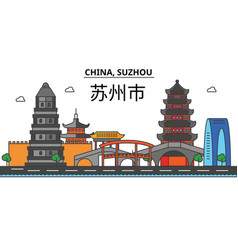 China suzhou city skyline architecture vector