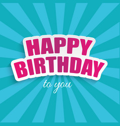 glossy happy birthday background vector image