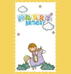 Happy birthday card for little boy vector