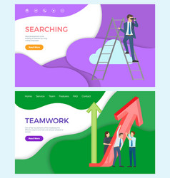Teamwork of successful team searching for ideas vector