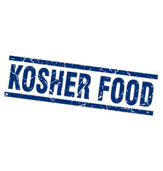 square grunge blue kosher food stamp vector image