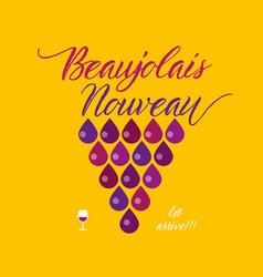 beaujolais nouveau concept abstract poster vector image