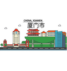 China xiamen city skyline architecture vector