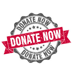 donate now stamp sign seal vector image