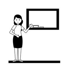 People teachers day card vector