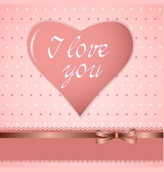 romantic heart card vector image