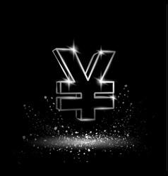 silver yuan symbol vector image vector image