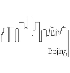 bejing city one line drawing vector image