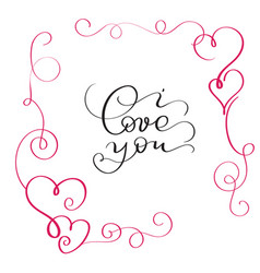 I love you text in red frame with heart vector