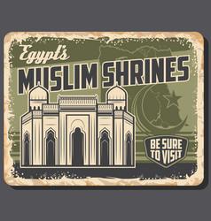Egypt travel landmark poster egyptian tourism vector