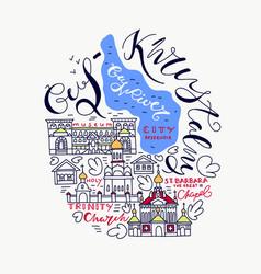 Gus-khrustalny city doodle map vector