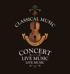 Poster for concert classical music with violin vector