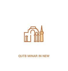 Qutb minar in new delhi concept 2 colored icon vector