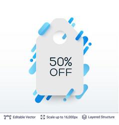 white badge lower price sticker vector image
