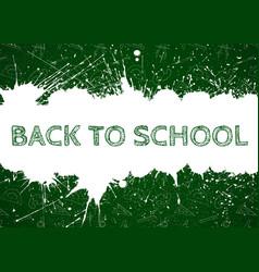 back to school over ink blots vector image