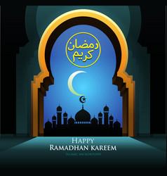 Ramadhan karim vector