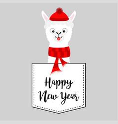 Happy new year llama alpaca face head vector