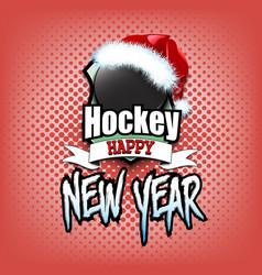New year and hockey puck in santa hat vector