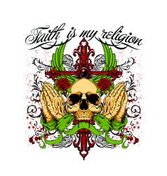 faith is my religion vector image