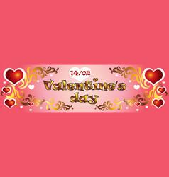 valentins day background 5 vector image