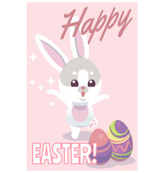 easter card cute baby rabbit decorative vector image