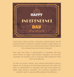 Happy independence day poster washington capitol vector