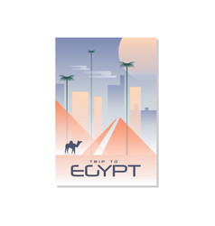 trip to egypt travel poster template touristic vector image