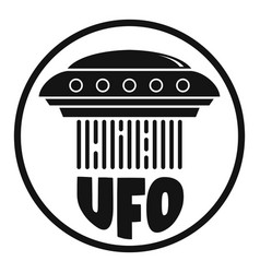 flying ufo ship logo simple style vector image