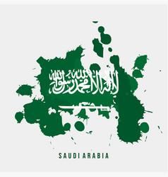 grunge design saudi arabia flag vector image