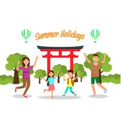 summer holidays in japan travel postcard vector image